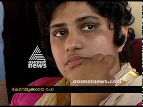 Private finance official's cruelty to a lady at Kozhikode