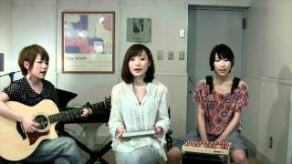 http://goosehouse.jp ボーカル:竹渕慶、マナミ、竹澤汀 ギター:マナミ...