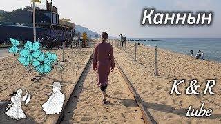 Каннын - корейский город с рекордом Гиннеса