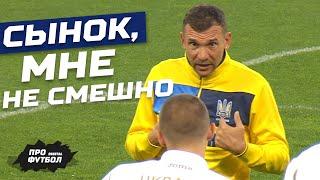 Україна Іспанія Як наші обіграли Топ збірну