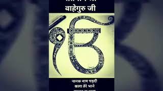 latest guruji shukrana videos, latest guruji shukrana clips