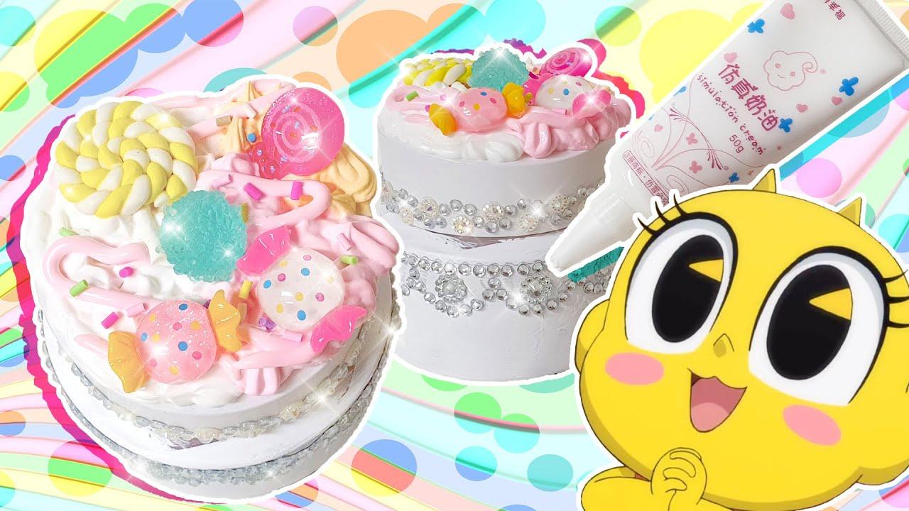 금비의 알록달록 달콤한 보물상자!! 생크림 데코덴으로 만드는 사탕 가득 케이크 보관함 만들기♡