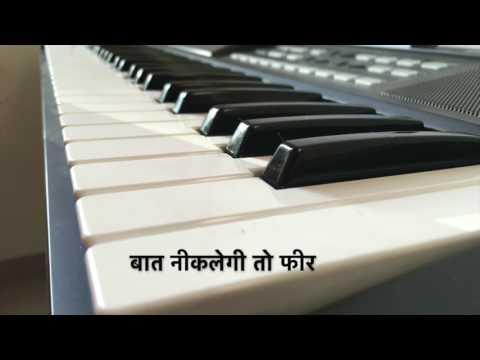 Baat niklegi to phir of Jagjit Singh   karaoke song   synthesizer music