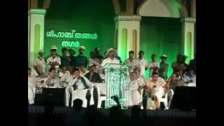 Siddiqali rangatoor comedy speech Muslim League Malappuram District Conference manjeri 2012