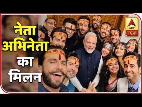 Truth Behind 'Jai Shree Ram' Picture Of Actors And PM Modi | Election Viral | ABP News