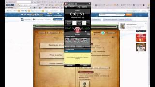 Как взломать копателя онлайн на деньги (не визиуал)(Хотите програму мой скайп makslimon извините за микрафон., 2013-01-03T12:23:07.000Z)