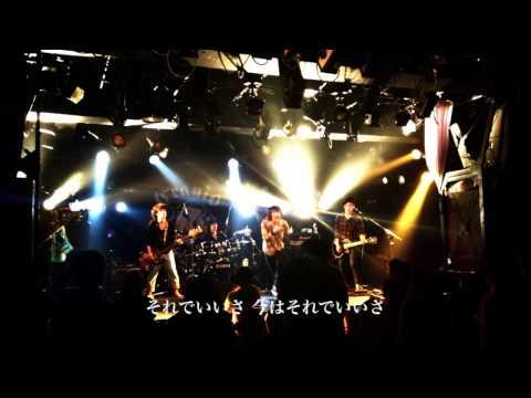 THE GOOD HOPE「不良少年の歌」LIVE映像