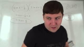 Находим решение тригонометрического уравнения на интервале Алгебра 10 класс