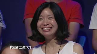 《金星秀》第79期: 谁动了我的大米  The Jinxing's Talk 1080p官方无水印