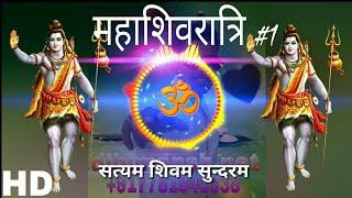 SATYAM SHIVAM SUNDARAM #सत्यम शिवम सुन्दरम (shivratri special)