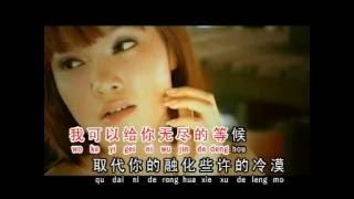 Download Mp3 Ai Ching Te Ku She { 爱情的故事 }