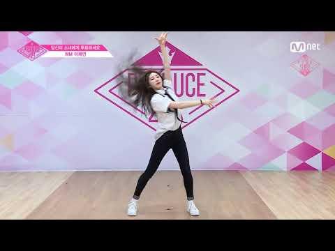 [ENG SUB] PD48 Individual PR - WM   Lee Chaeyeon (이채연)