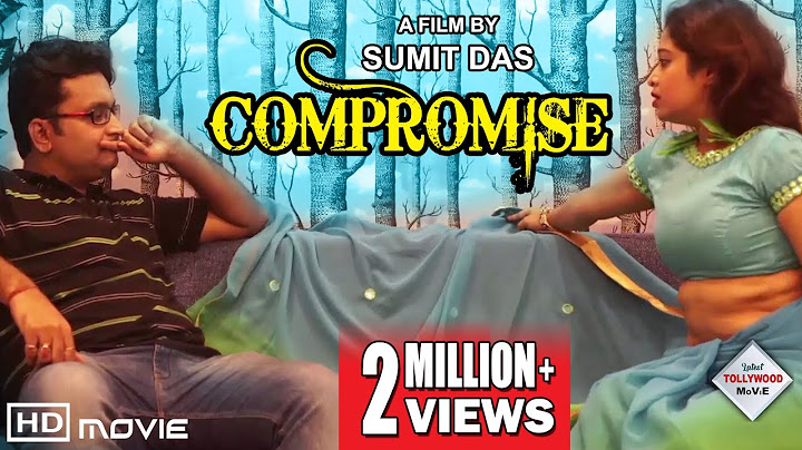 compromise    kohima  avijit  bengali short film  tollywood short movies