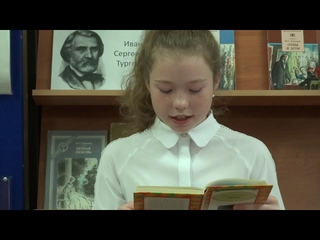 Изображение предпросмотра прочтения – ЕлизаветаСкорикова читает отрывок изпроизведения «И.С.Тургенев Рассказ Муму» И.С.Тургенева