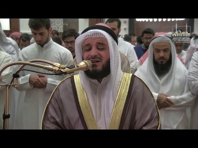 صلاة التراويح | الجمعة ١٩ رمضان ١٤٤٠هـ | سورة الحاقة | فضيلة الشيخ مشاري بن راشد العفاسي