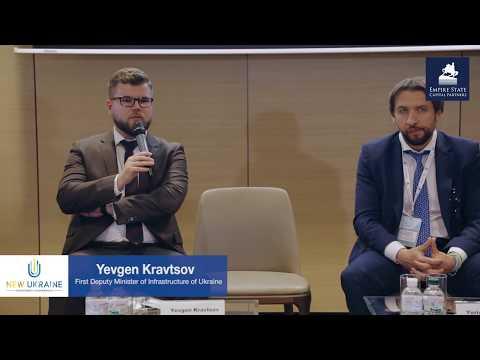 Panel INFRASTRUCTURE & REAL ESTATE at New Ukraine 2017 [EN]