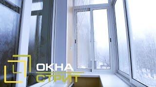 видео холодное остекление лоджий
