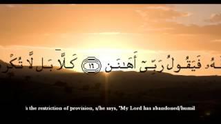 Suart Al-Fajr (The Daybreak) - Hosam Helal thumbnail