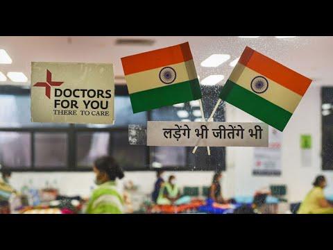 Coronavirus India updates: 33,376 new cases, 308 deaths reported; vaccine doses cross 73-cr mark