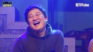 뮤지컬 지저스 - 손남목 대표와 출연진을 만나다 2편 …