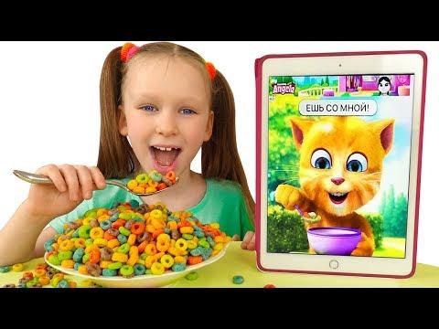 Лиза и Миша кушают и играют с смешным котом
