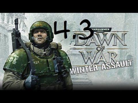 Warhammer 40k Dawn of war Winter Assault Destruction Mission 04.3 Chaos Win |
