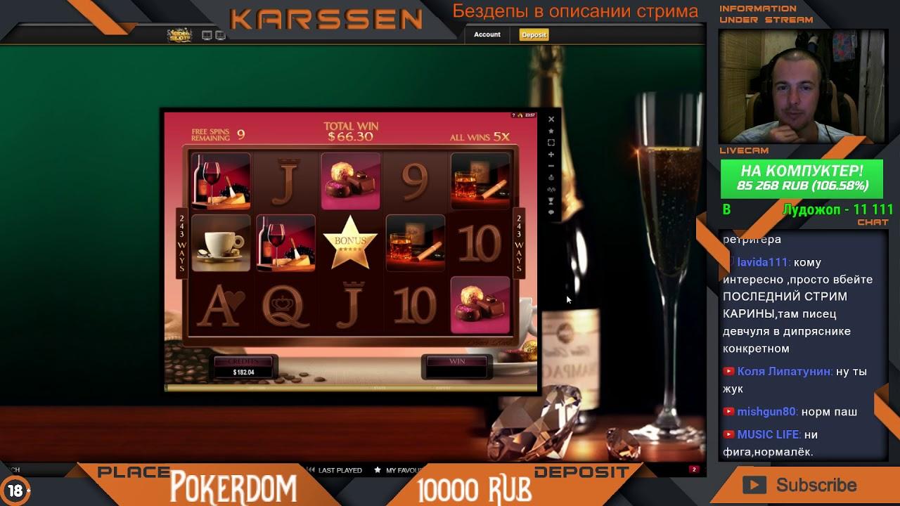 Онлайн казино в белоруссии с бонусами автоматы онлайн бесплатно играть вулкан