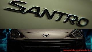 Upcoming Hyundai Santro-Details