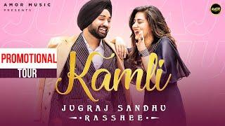 KAMLI - Jugraj Sandhu   Press Conference   Golden Temple   Amritsar   Latest Songs 2020   Amor Music