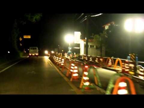 Cool Traffic Control Gadget in Japan