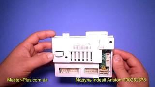 Модуль (Плата) управления для стиральных машин Indesit Ariston C00252878(, 2013-09-19T05:55:06.000Z)