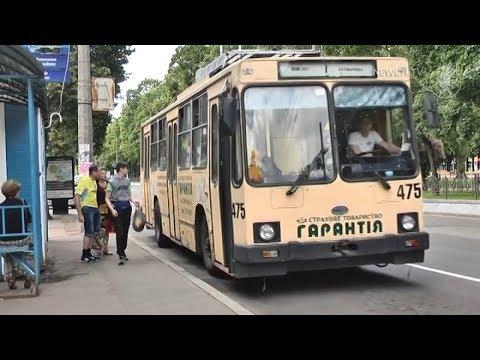 Телеканал Новий Чернігів: Транспортні картки  в Чернігові| Телеканал Новий Чернігів