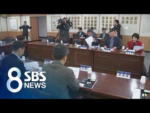 대통령 지시에 검찰 타격 불가피…과거사위 2개월 연장 / SBS