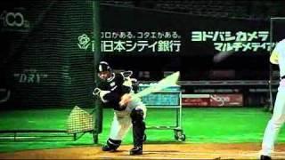 福岡ソフトバンクホークスCM 「秘密の練習」篇