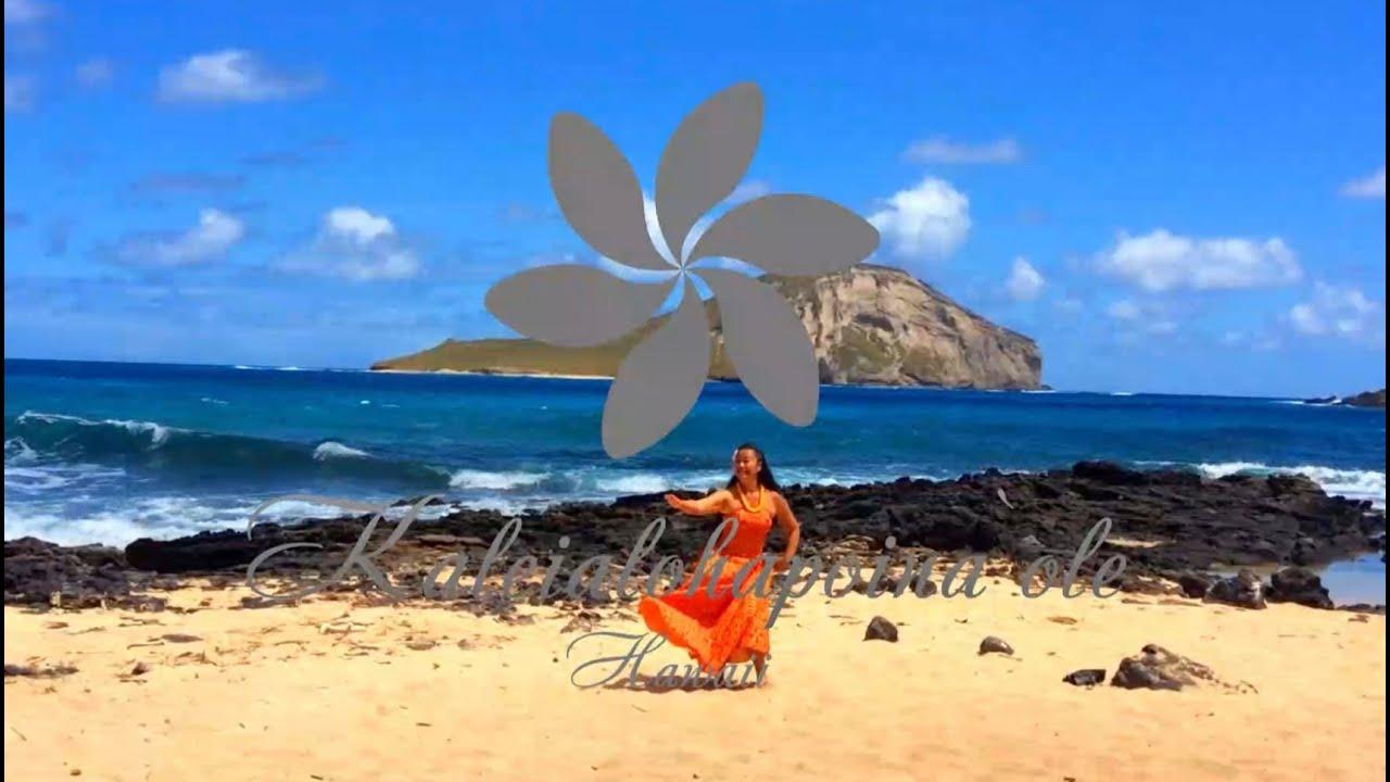 4月のフラ- Hawaii kamaha`o