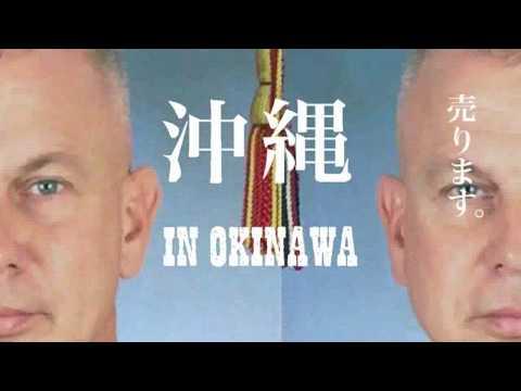 U.S. MILITARY BASES IN OKINAWA! WE SELL! WE BUY!