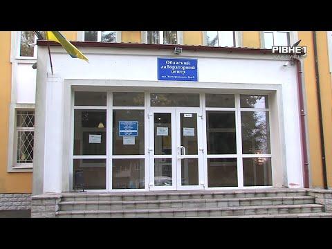 TVRivne1 / Рівне 1: На Рівненщині більше 5 тисяч хворих на грип та ГРВІ