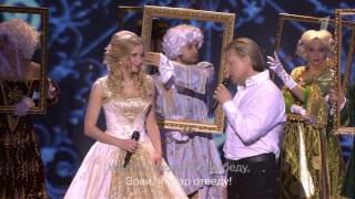 Мария Воронова и Дмитрий Харатьян Песня о любви