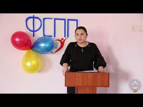 Факультет социальной педагогики и психологии ДГПУ