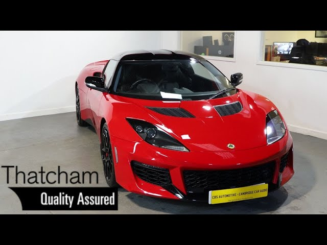 Lotus Evora 400 | Keep Your Vehicle Secure! Thatcham Tracker