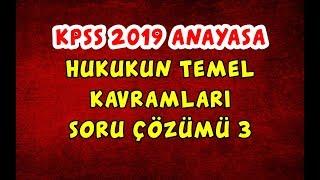 2019 KPSS Vatandaşlık - Hukukun Temel Kavramları - Soru Çözümü 3