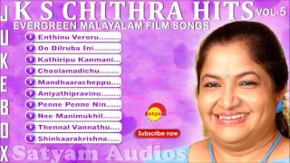 Evergreen hits of k s chithra vol - 5 | malayalam film songs