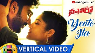 Yento Ila Vertical Song | Neevevaro Movie Songs | Aadhi Pinisetty | Taapsee | Ritika Singh
