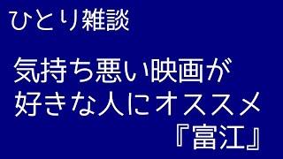シリーズが数作あるなか一番最初ののみ 菅野美穂さんと中村麻美さん、洞...