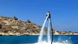X-JetPack @ MikeWaterSports.com