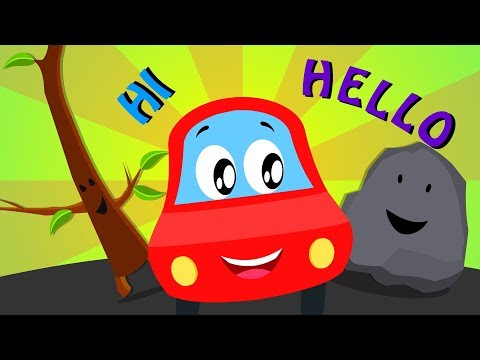Sticks And Stones | Little Red Car | Cartoon Videos And Songs For Toddlers