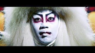"""若手歌舞伎俳優・中村壱太郎が""""獅子物""""姿で浅草線新車と競演"""