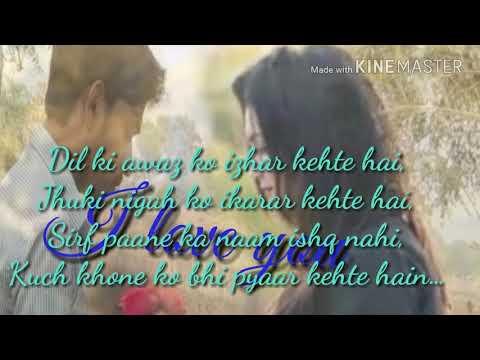 Chand Ki Chandni Aasman Ki Pari