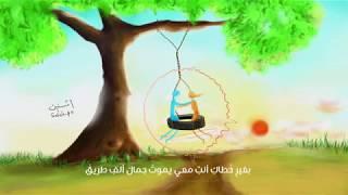 layla |  Ramy Mohamed رامي محمد |  ليلى