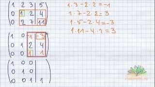Метод Жордана-Гаусса (метод прямоугольников). Видеоурок
